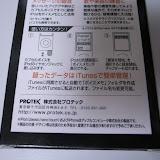 R0012071.JPG