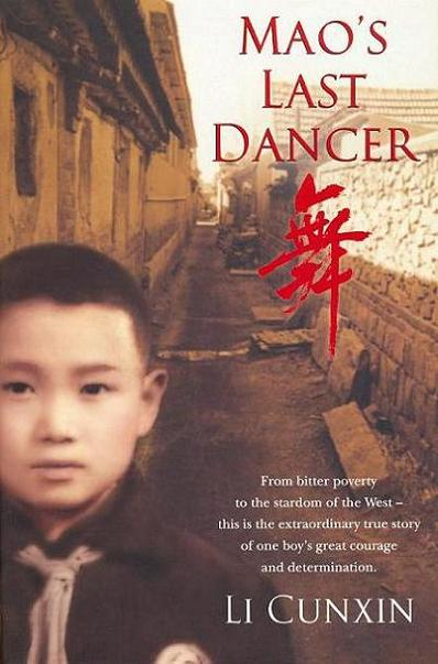 Mao's Last Dancer, movie, poster