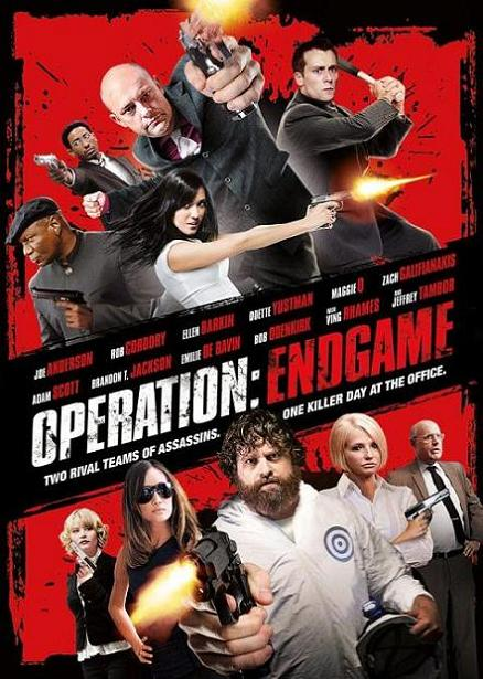 Operation Endgame, movie, poster