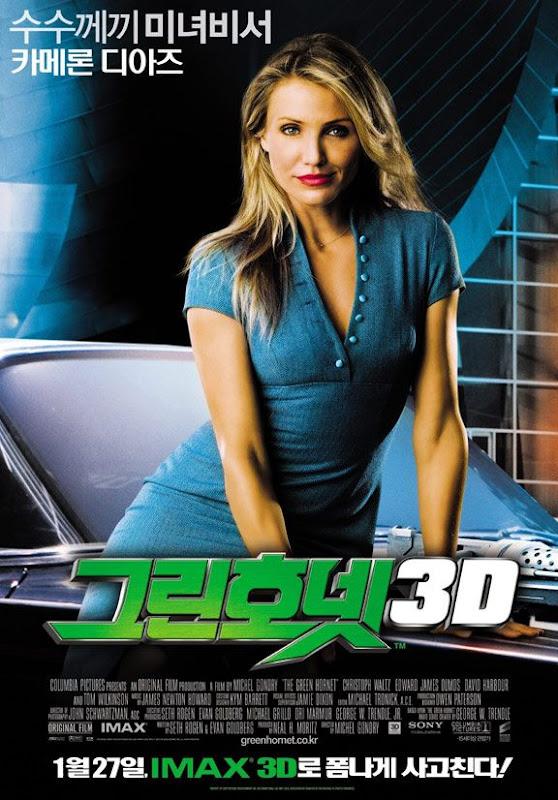 The Green Hornet, new, movie, poster