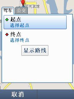 gmaps_mobile_navigate01.jpg