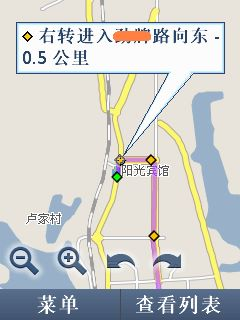 gmaps_mobile_navigate05.jpg