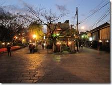 Ein traditioneller Teil der Stadt
