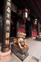 Wenshu Yuan