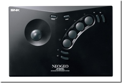 neo-geo-stick-21