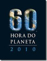 hora_do_planeta_2010