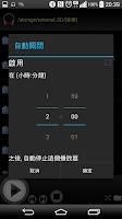 Screenshot of Run! Headphones player