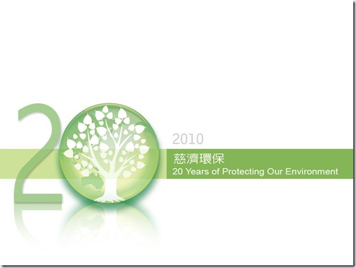 20Yr of Recycling - LWh