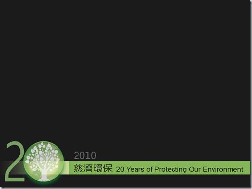 20Yr of Recycling - SBw