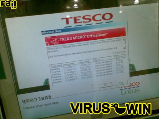 Virus WIN