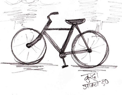सायकल