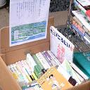 100円均一義捐箱.jpg