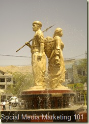 Statue City of Dohuk in Iraq