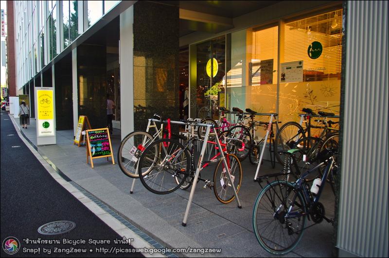 ที่จอดจักรยานซึ่งจัดเตรียมไว้สำหรับบรรดานักปั่นที่แวะมาใช้บริการ ในวันนี้ก็ดูคึกคักดีไม่น้อย