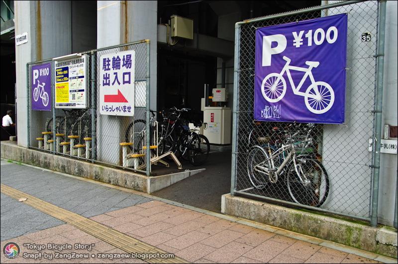 """บริเวณใต้ทางรถไฟสถานีอากิฮาบาระ เป็นที่เช่าจอดรถจักรยาน จุดนี้อยู่ติดกับ """"กันดั้มคาเฟ่"""" ที่เราแวะไปอุดหนุนซะด้วย (~.^)s"""