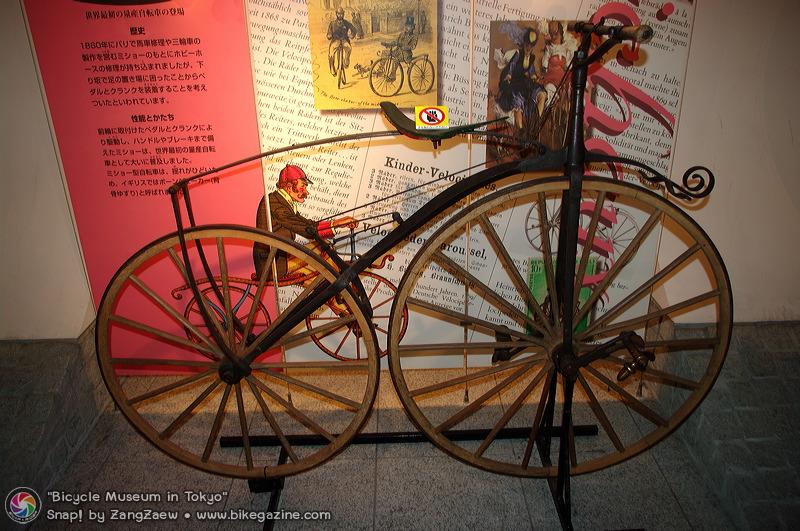BikeMuseum-03