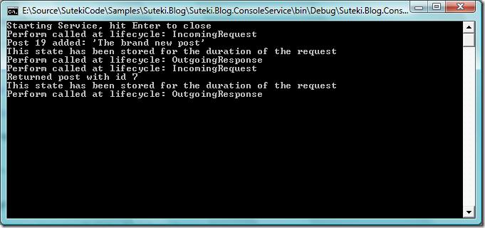 console_service