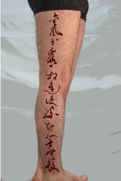 chinese cursive script tattoo - photo #21