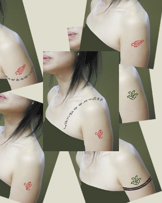 chinese symbols tattoos. In particular, Chinese symbols