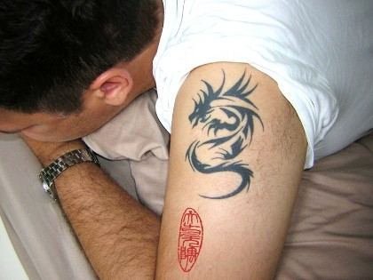 Meaningful tattoo dragon words