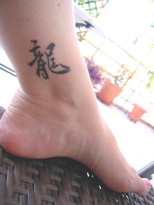 Japanese Quote Foot Tattoo