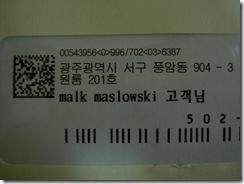 PICT1762