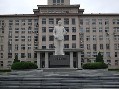 南开大学——周总理