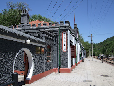 长城和京张铁路的交汇点