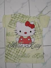 s kitty 1