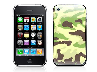 iPhone3 背面 迷彩