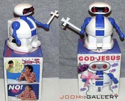 Brinquedos Bizarros God