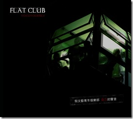 FLATclub_2009EP