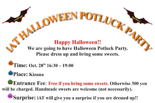 Back > Gallery For > Halloween Potluck