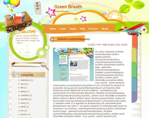 Green Breath