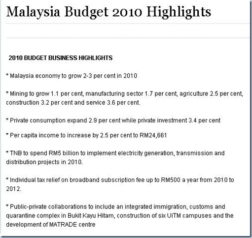 btimes budget