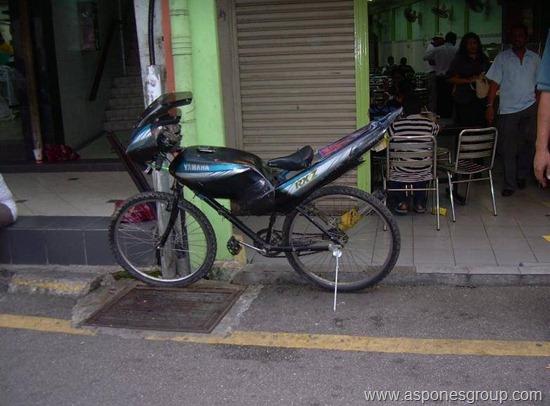 Yamaha RX - Z400 - asponesgroup.com