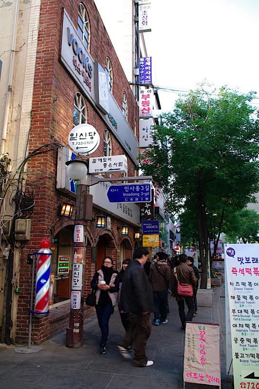 韓國交流行,首爾與大田。