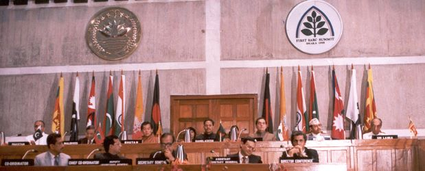 first SAARC summit 1985