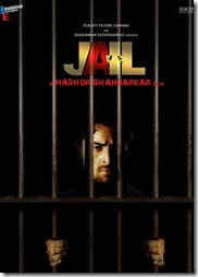 Jail Movie