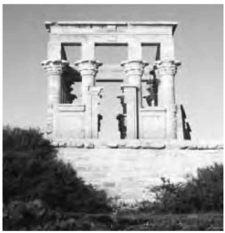 A temple kiosk, a unique shrine form used at Philae in the Ptolemaic Period (304-30 b.c.e.).