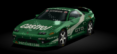 Mitsubishi GTO Race Modified