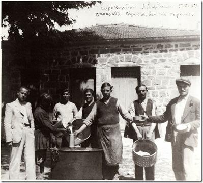 Τυροκομειο Δούκα 1932-33