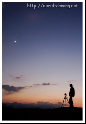 Iran Smiling moon