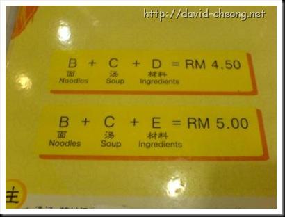 New menu for Restaurant SSL Noodle, Wangsa Maju