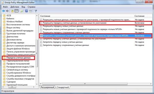 CredSSP Policy1