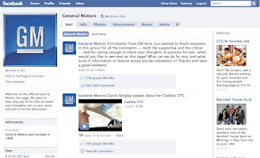 วิธีการทำให้ Fan page คุณเป็นที่รู้จัก