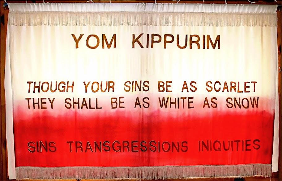Yom haKippurim banner