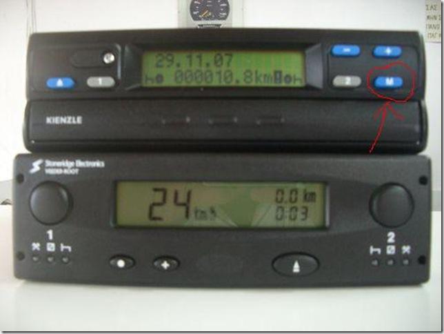IMGP5333 - Αντίγραφο