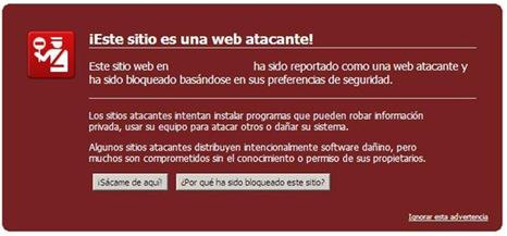 firefox_seguridad_filtro_web