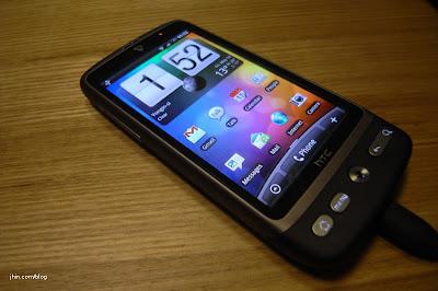 HTC Desire SKT edition